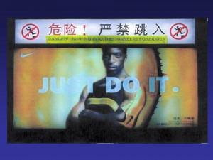 nike ad in Hong Kong subway